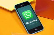 به زودی استفاده از خدمات الکترونیکی در واتس اپ امکان پذیر می شود