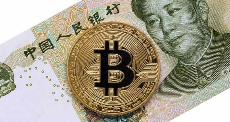 ارز دیجیتال ملی چین