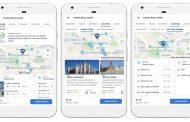 گوگل از متوقف شدن اپلیکیشن Trips خبر داد