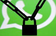 افزوده شدن قفل سنسور اثر انگشت واتس اپ بیزینس