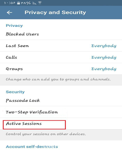 ورود به Active Sessions
