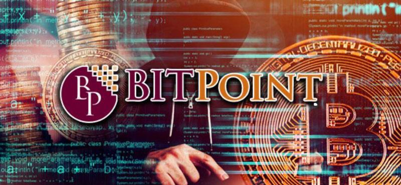 سرقت بزرگ از شرکت Bitpoint
