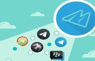 بهترین اپلیکشن های جایگزین موبوگرام کدام اند؟