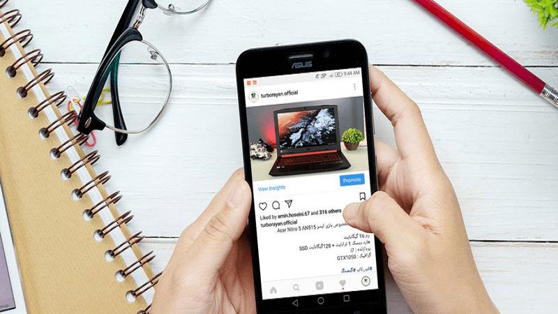 کپشن اینستاگرام | چگونه متنی زیبا برای اینستاگرام بنویسیم؟