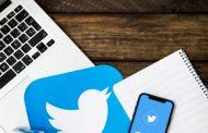 توییتر به صورت رسمی طرح درخواست برای دریافت تیک آبی را عرضه می کند