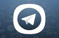 کاربران فعال تلگرام از مرز 500 میلیون عبور کرد