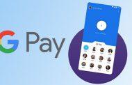 معرفی سرویس گوگل پی (Google Pay) و آموزش استفاده از آن