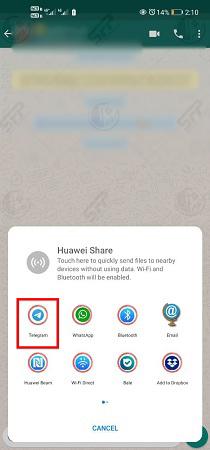 انتخاب تلگرام