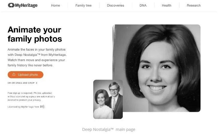 برنامه MyHeritage