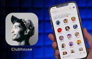 کلابهاوس هک شد | فاش شدن اطلاعات 1.3 میلیون کاربر Clubhouse