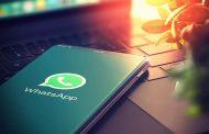 هکرها می توانند حساب واتساپ کاربران را تعلیق کنند